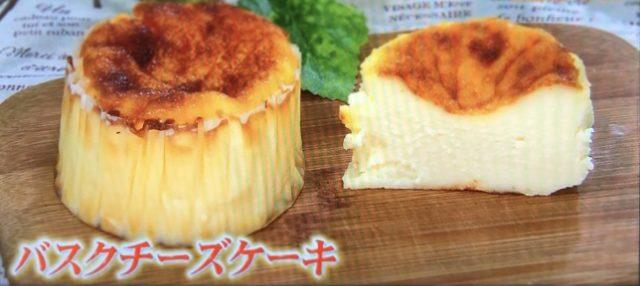 がスタのバスクチーズケーキ