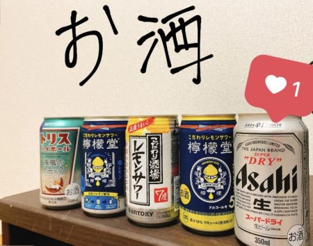 【太らないお酒】飲んでも痩せる方法!【筋トレ×ダイエット中アルコールOK】
